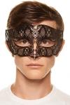 Masque vénitien King 8